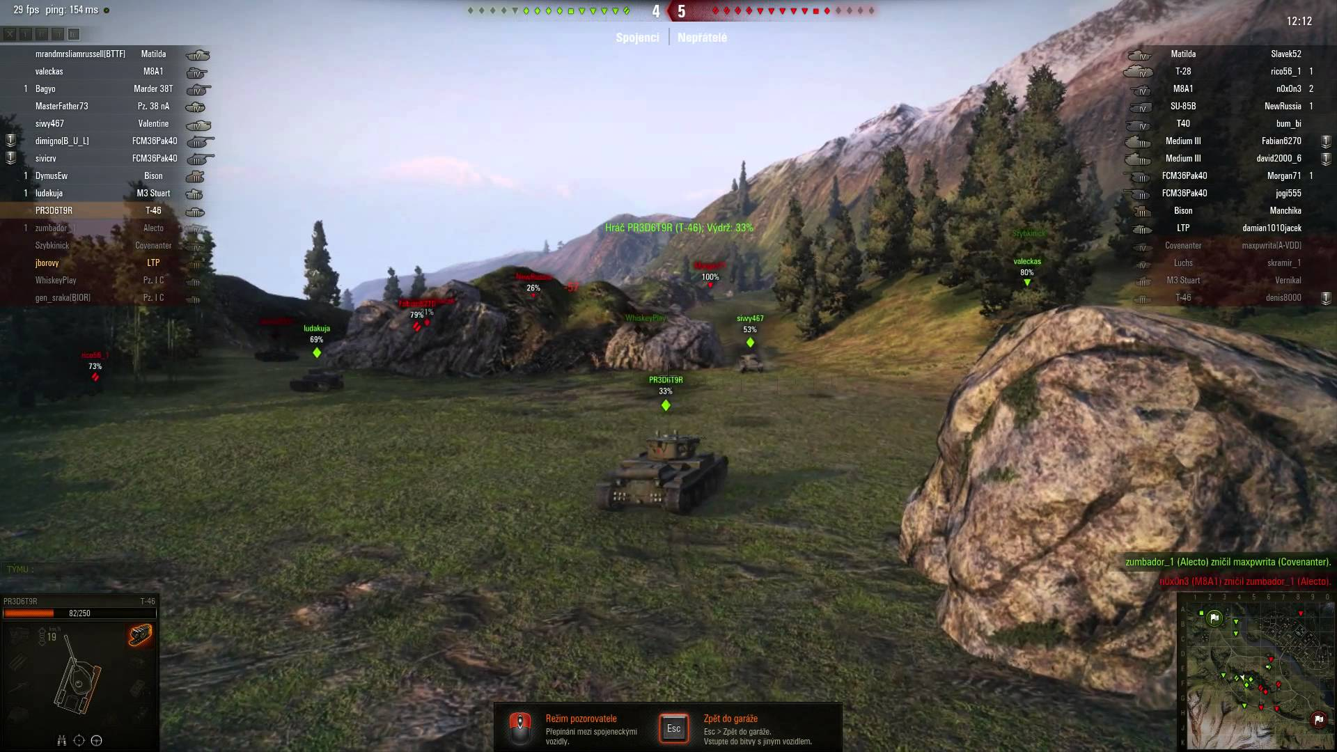 World of Tanks 23
